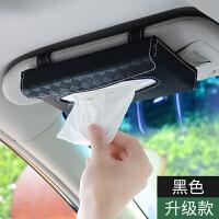 车载纸巾盒挂遮阳板椅背天窗车用抽纸盒挂式创意皮革汽车内饰用品