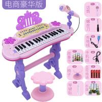 儿童电子琴儿童电子琴女孩初学者入门可弹奏音乐玩具宝宝多功能小钢琴3-6岁1A