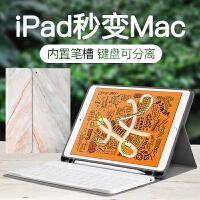 ipad键盘2018苹果平板air3蓝牙键盘保护套带笔槽9.7 IPADPro10.5带键盘2019网红壳mini5/