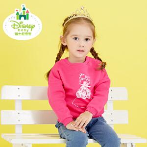 【卷后139元3件】迪士尼Disney 童装抓绒卫衣女童上衣肩开扣套头休闲服春秋173S955