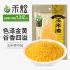 禾煜五谷杂粮玉米渣400g*3袋 碎玉米糁玉米粥原料