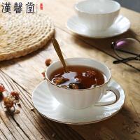 汉馨堂 咖啡杯 西餐厅骨瓷乔迁新婚礼物手工描金骨瓷下午茶咖啡杯碟套装