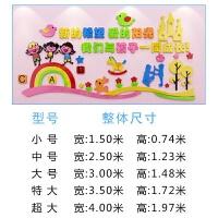 3d立体亚克力墙贴画装饰幼儿园儿童早教幼教中心教室墙上装饰标语 492 图片色 超