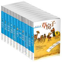曹文轩系列全套 11册儿童文学草房子正版曹文轩小学生三四五年级必读的课外书 8-9-10-12-14-15岁根鸟青铜葵