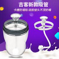 通用可么多么奶瓶吸管comotomo一体吸管150ml250ml大口径硅胶奶瓶a220