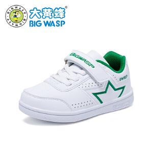 大黄蜂童鞋 2018年男童运动鞋春秋款小白鞋 儿童小孩子板鞋学生鞋