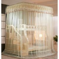 儿童双层床蚊帐上下铺柜梯高低床钓鱼竿伸缩落地支架1.5米