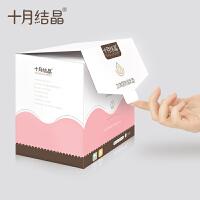 一次性溢乳垫乳贴隔奶垫溢奶垫透气200片 溢乳垫