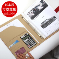 A4多功能文件夹 皮质活页带计算器房产经理夹销售夹合同夹销讲夹