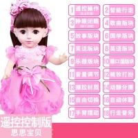 儿童小女孩玩具公主仿真单个布会说话的智能对话巴比洋娃娃套装婴