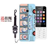 20190713231538923诺基亚230ds手机壳230手机套rm-1172保护套卡通个性防摔全包软壳