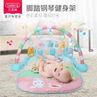 脚踏钢琴婴儿健身架器宝宝新生儿音乐玩具0-1岁3-6-12个月