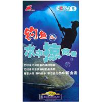 钓鱼之水中掠食者 3DVD 视频光盘