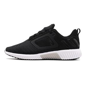 Adidas阿迪达斯女鞋  清风系列运动休闲透气跑步鞋 CG3692/BB1795/BB1799 现