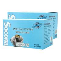 SOCONA挂耳咖啡美式+意式2盒50袋装 手冲滤泡式现磨纯黑咖啡粉
