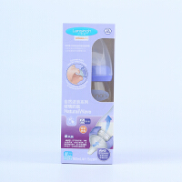 [当当自营]Lansinoh兰思诺 宽口径玻璃奶瓶160ml 自然波浪系列 单只装