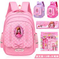 小学生书包双肩包 3-5年级儿童背包 1-3年级女孩