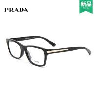 Prada/普拉达光学近视眼镜框男 全框板材眼镜架女配眼睛VPR16S-F