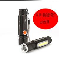 自行车灯前灯山地车夜骑灯强光手电筒户外照明T6大功率手电筒