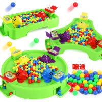 【2件5折】儿童早教益智游戏青蛙吃豆两人三人四人亲子互动桌面游戏玩具3-6-12岁