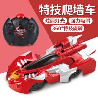 儿童玩具车男孩爬墙车遥控车可充电赛车吸墙车汽车3-4-6-10-12岁