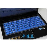 联想ideapad G400 20235笔记本键盘膜14寸电脑保护贴膜凹凸防尘套