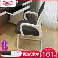 电脑椅家用舒适办公椅弓形职员网椅简约升降转椅学生学习写字椅