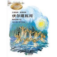 钢琴演奏小品《伏尔塔瓦河》(附CD一张)