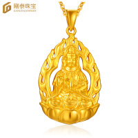 刚泰珠宝 3D硬金黄金观音吊坠足金吊牌 男女同款祈福保平安 火焰观音