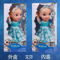 冰雪奇缘芭芘公主娃娃艾莎公主姐妹大号公主娃娃玩具套装 艾莎大娃娃 30-50厘米