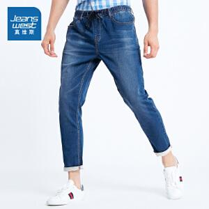 [尾品汇价:77.9元,20日10点-25日10点]真维斯牛仔裤男  夏装宽松小脚针织轻薄慢跑牛仔裤子潮