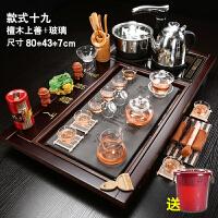 功夫茶具套装家用全自动四合一整套陶瓷茶杯茶道简约茶台实木茶盘 款式十九 檀木上善+玻璃 送桶 28件