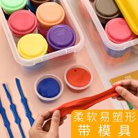 得力超轻黏土工具套装儿童24色盒装玩具泥无毒轻型粘土小学生幼儿园宝宝轻泥土彩泥12色手工泥黏土