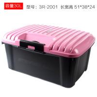 汽车收纳箱车载后备箱储物箱车内整理箱收纳盒车用置物箱用品 置物箱30L 粉红
