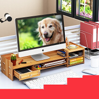 办公室用品桌面收纳盒键盘整理置物架电脑显示器增高架子支底座屏 kq4