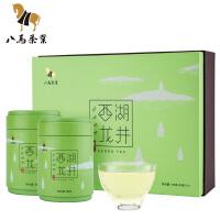 八马茶叶 2018新茶明前绿茶西湖龙井茶春茶礼盒装100克