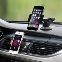 车载手机支架汽车仪表台折叠导航底座多功能通用吸盘式手机夹 黑色