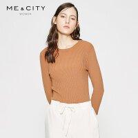 【1件2.5折到手价:98.8】羊毛MECITY女圆领中长款修身韩版打底毛衣