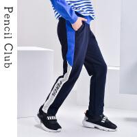 【2件3折价:45元】铅笔俱乐部童装2021春秋男童针织长裤纯棉运动裤休闲个性时尚