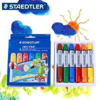 德国Staedtler施德楼6色旋转蜡笔 2390�ㄠ�闪光炫彩棒儿童绘画棒