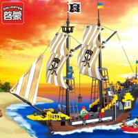 启蒙积木儿童玩具小颗粒拼装模型儿童益智玩具海盗系列冒险号307 儿童礼物 拼装积木玩具