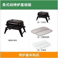 野外烧烤炉户外折叠便携式碳烤搪瓷肉炉子烧烤架家用木炭炭烤