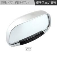 镜上镜汽车后视镜辅助镜教练大视野广角盲点镜小车倒车镜反光镜 汽车用品