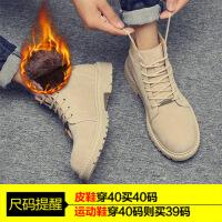 №【2019新款】冬天年轻人穿的马丁靴男潮流男士靴子加绒棉鞋英伦工装高帮鞋雪地靴 加绒
