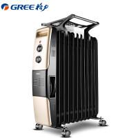 格力电暖器NDY07-21取暖器11片电热油汀升温快节能配加湿盒晾衣架 倾倒断电