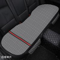 汽车坐垫四季通用三件套单片亚麻防滑座垫网红单个屁屁垫冬季车垫