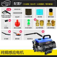 洗车机高压220v家用刷车水泵全自动洗车神器便携清洗机全铜SN1617