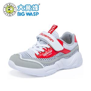 大黄蜂男童鞋 儿童网鞋2019新款5-9岁男孩春季透气鞋小学生运动鞋