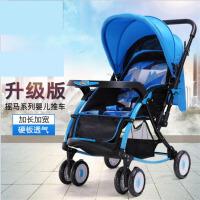 【支持礼品卡】婴儿推车轻便儿童折叠简易可坐可躺摇篮避震宝宝好双向新生婴儿车 6nh