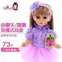 ?安娜公主 会说话的娃娃智能对话芭比跳舞仿真公主洋娃娃女孩玩具?